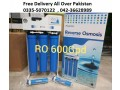 ro-water-filter-5-7-stages-fluxtek-latest-model-small-6