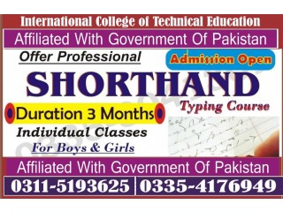 Short hand Stenographer course in rahemyar khan bhakkar