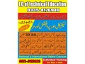 efi-auto-mobile-electrician-course-in-jhelum-gujranwala-bagh-small-3