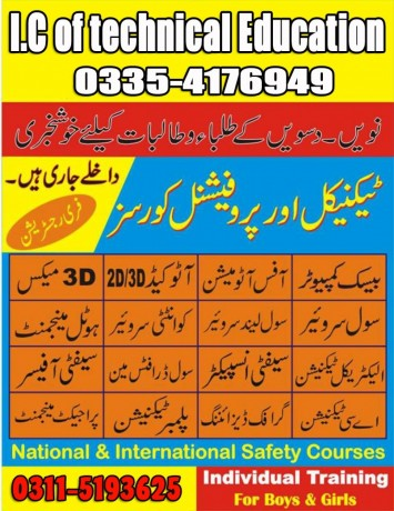 electrical-technician-course-in-abbottabad-haripur-big-4