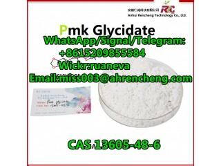 CAS: BMK Powder, 5413-05-8 with Factory Price