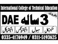 civil-lab-technician-experienced-based-course-in-rawalakot-kotli-small-1