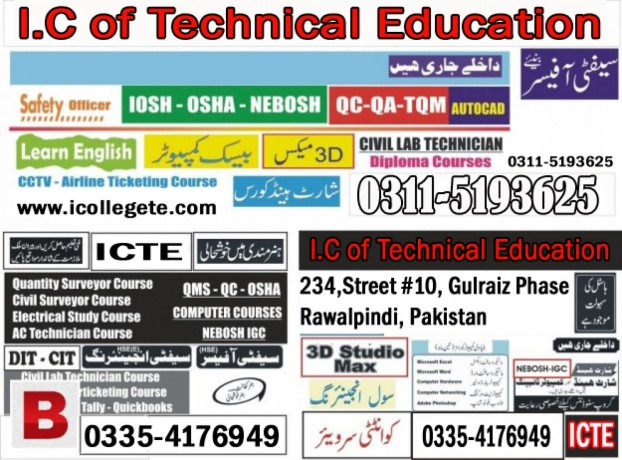 graphic-designing-course-in-mondi-bahouddin-big-3