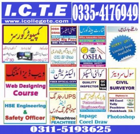 pgdit-diploma-in-information-technology-course-in-manshera-swabi-big-0