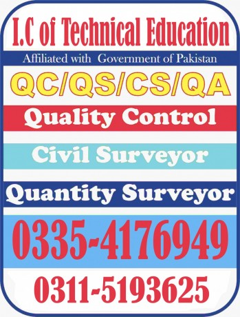 professional-quality-control-course-in-hafizabad-jhelum-big-1